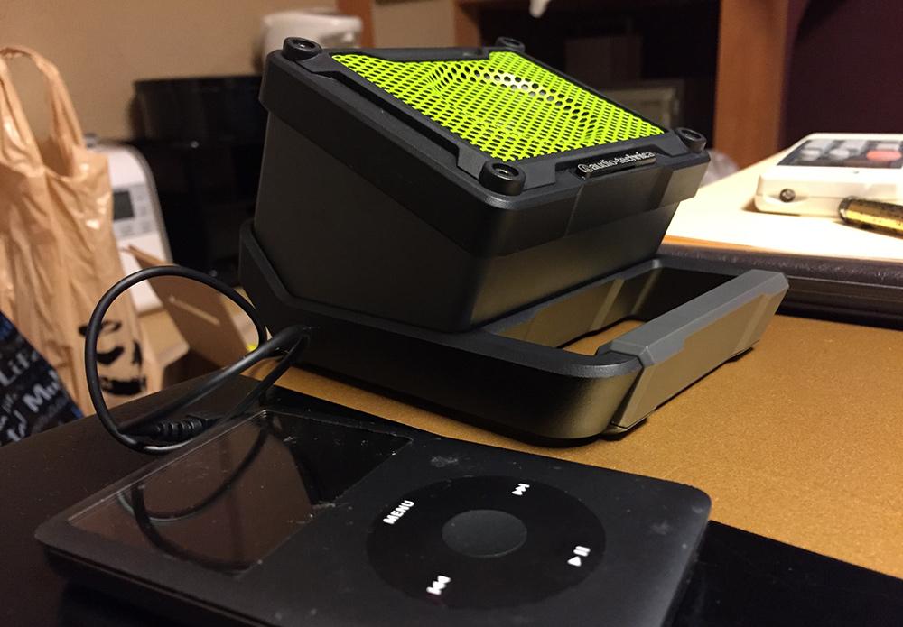 l'iPod et le le haut-parleur flambant neuf