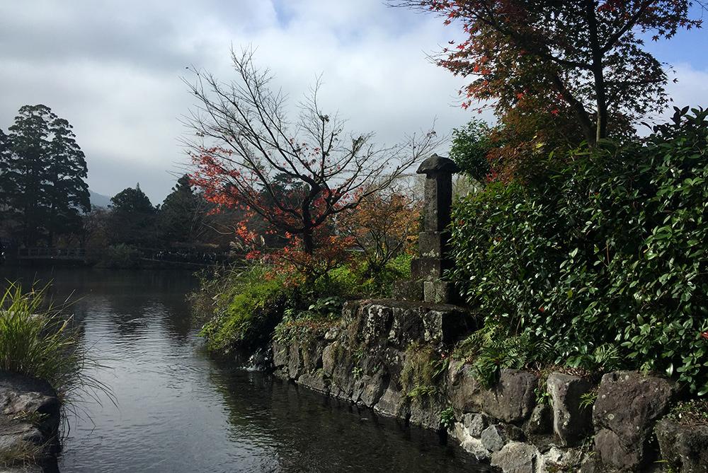 Yufuin, préfecture d'OIta, Kyushu