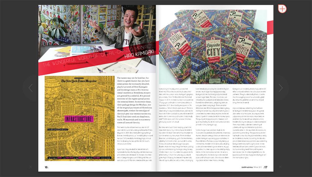 Hiro Kamigaki IC4DESIGN Hiroshima