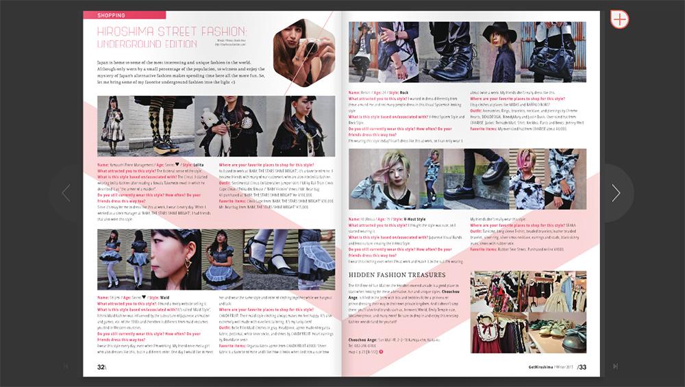 Charlie Rose - Hiroshima underground fashion