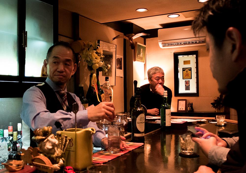 Shot bar Rat & Boar, Kyoto
