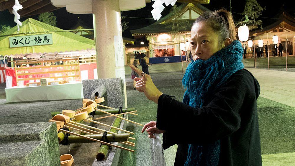 Shiho au sanctuaire Gokok-jinja, nouvel an au Japon