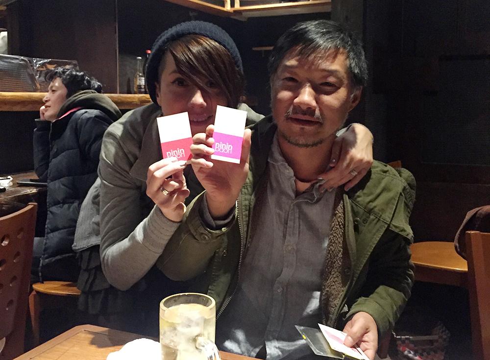 Nininbaori à Dining & Izakaya Micks