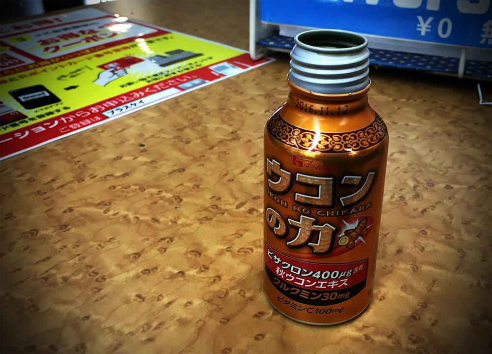ウコンの力 Ukon no Chikara