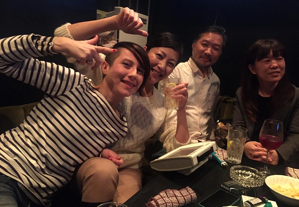 Karaoké au Bar 51, Hiroshima