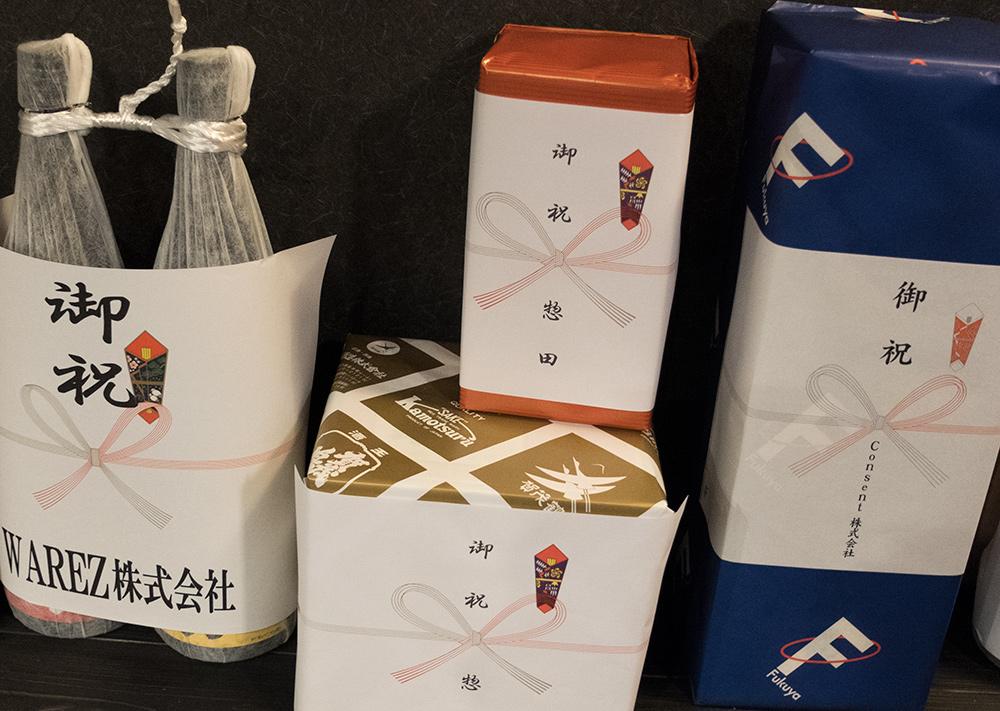 Cadeaux (alcools forts) emballés dans des noshi (熨斗) pour les ouvertures et anniversaires de restaurants au Japon
