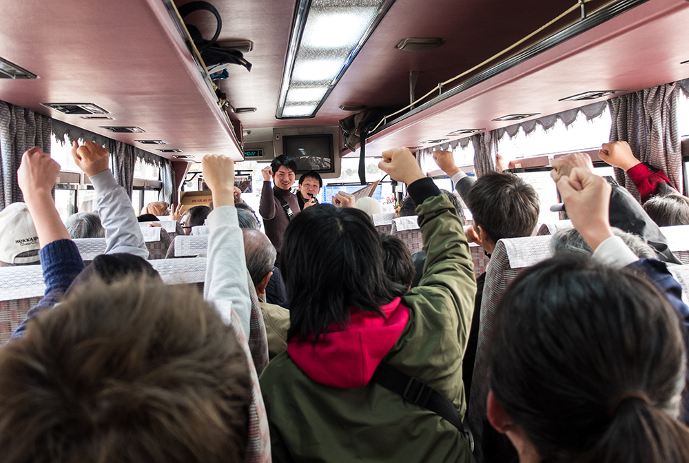Départ en bus pour la brasserie de saké Miwa Sakura, Hiroshima