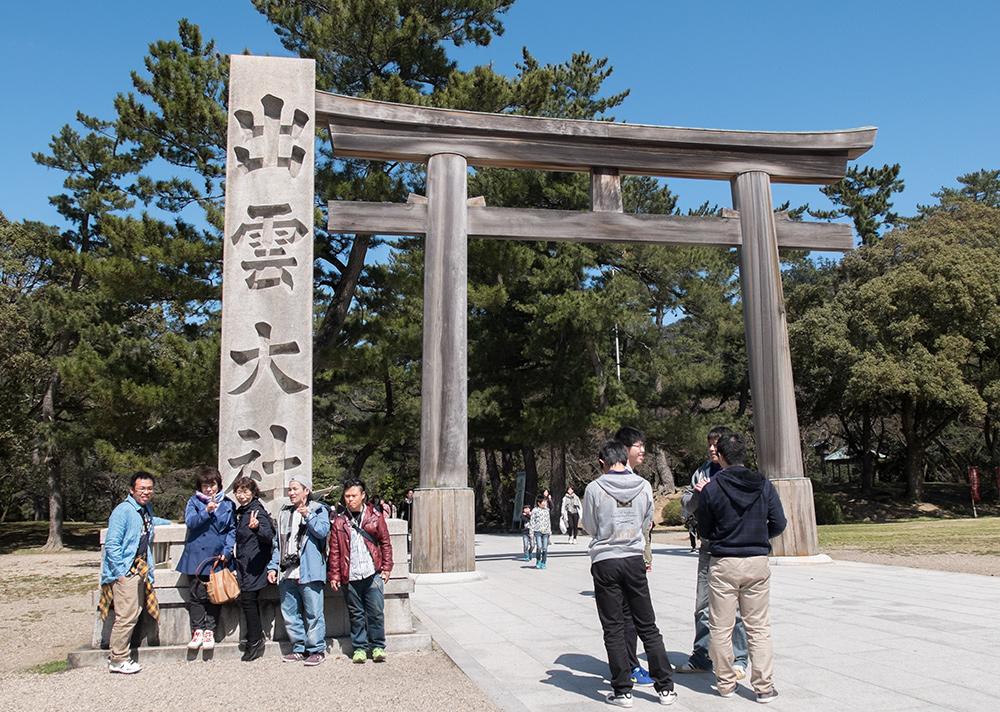 torii d'entrée du sanctuaire Izumo Taisha, Préfecture de Shimane