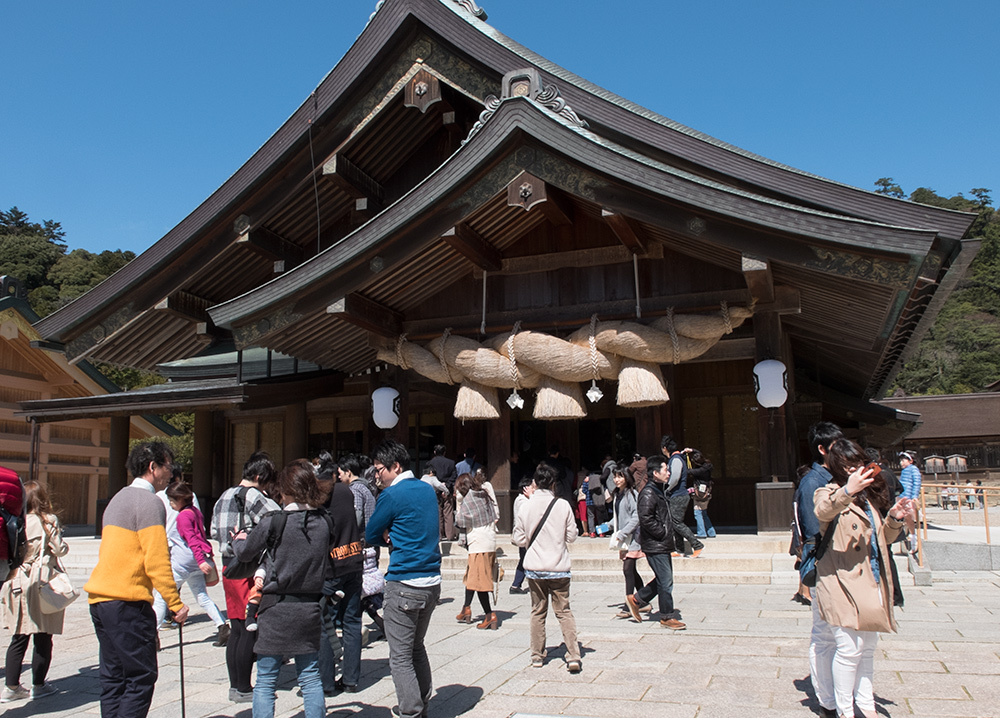 haiden du sanctuaire Izumo Taisha