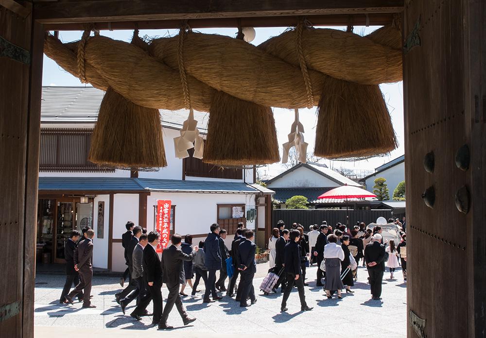 Shimenawa à l'entrée du Senge Kokusokan