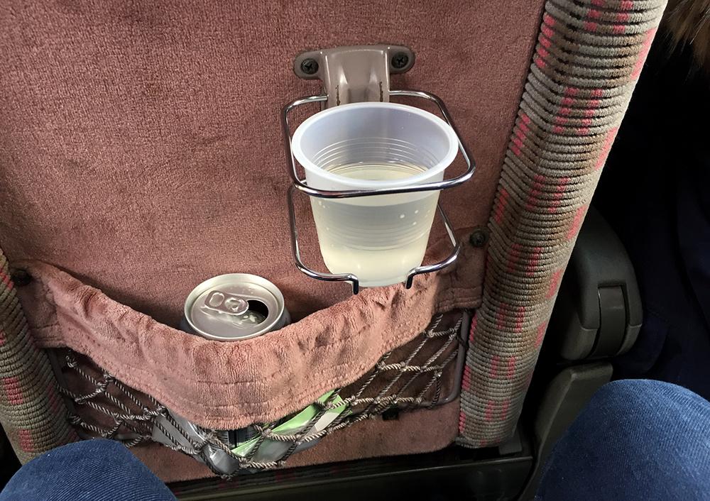 Consommation d'alcool dans les transports au Japon