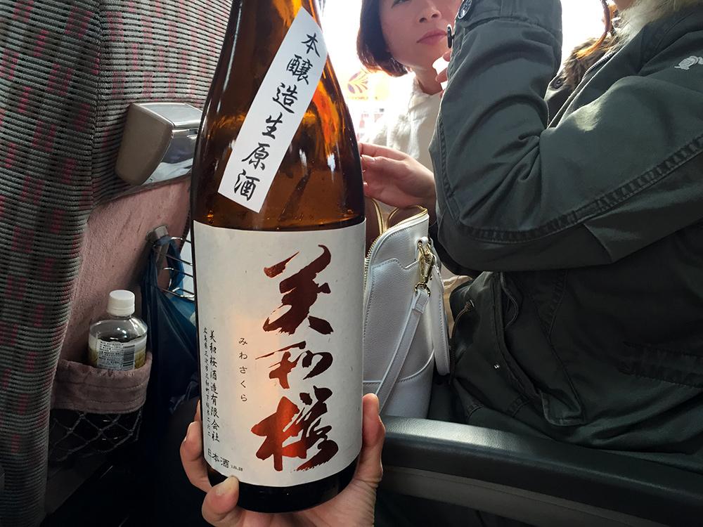 Miwa Sakura Tokubestu Junmai 美和桜 特別純米酒 saké d'Hiroshima