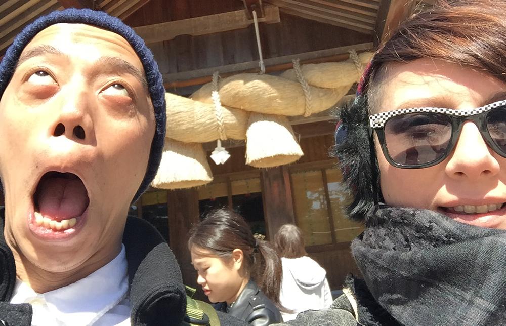 deux abrutis au sanctuaire Izumo Taisha