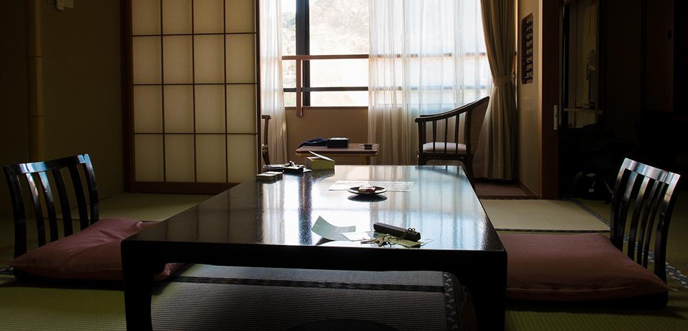 Yama-no-i Ryokan, Tamatsukuri Onsen