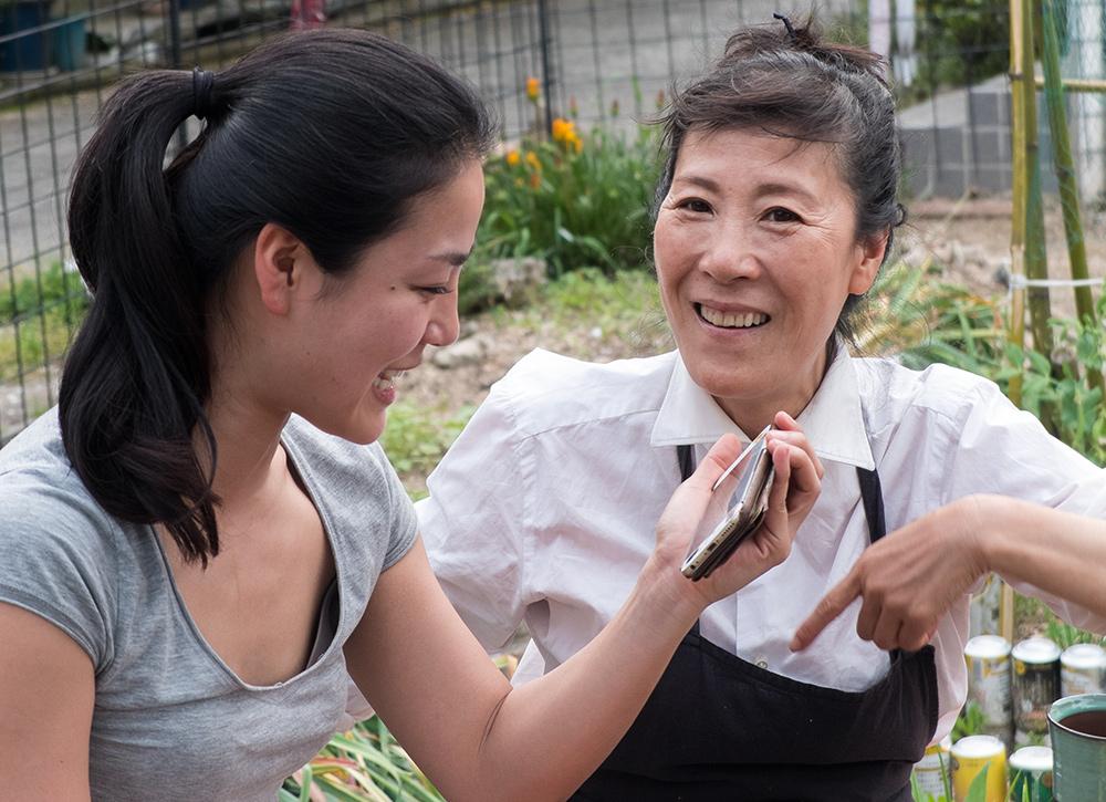 mère et fille, Japon