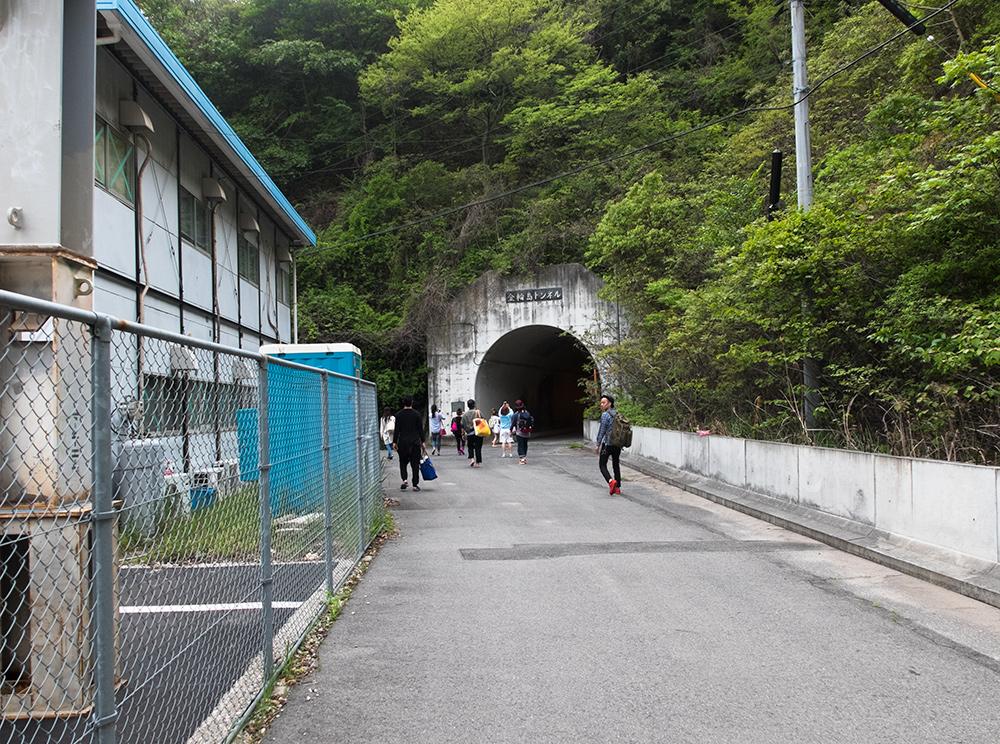sur l'île de Kanwajima, Hiroshima
