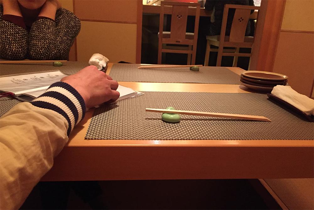 A Shin (しん), l'un de mes restaurants de washoku préférés d'Hiroshima