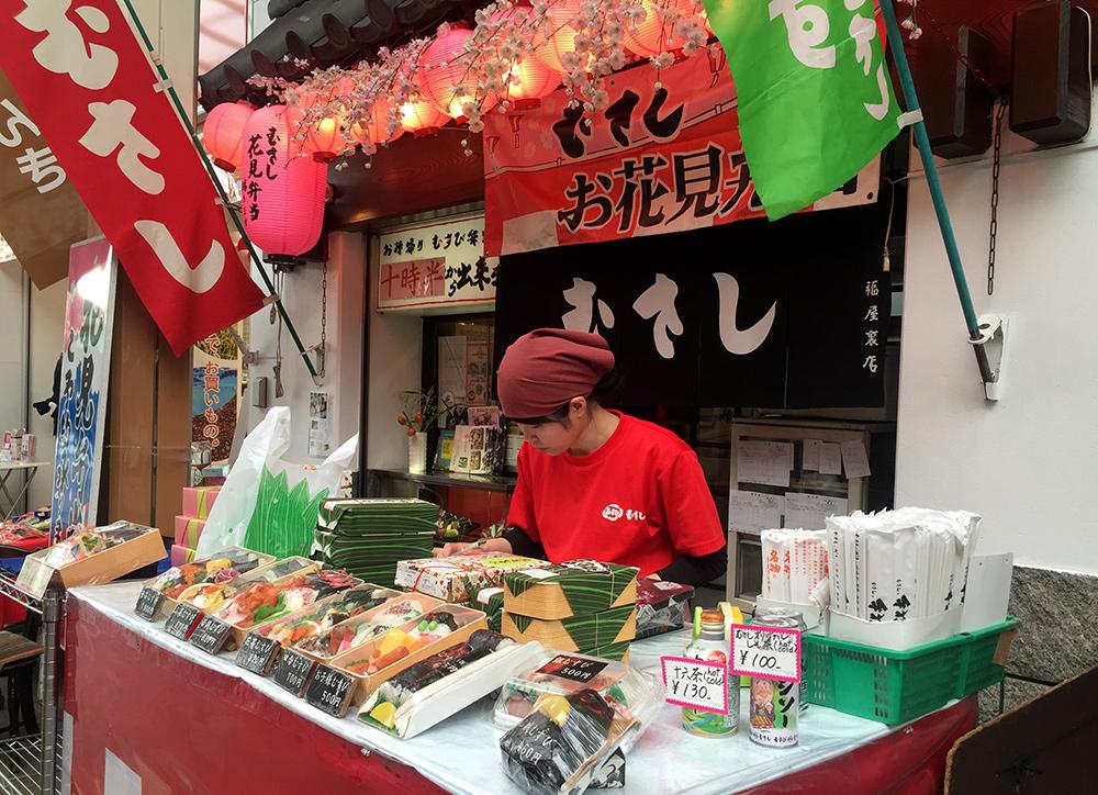 Bento-ya Musashi, Hiroshima