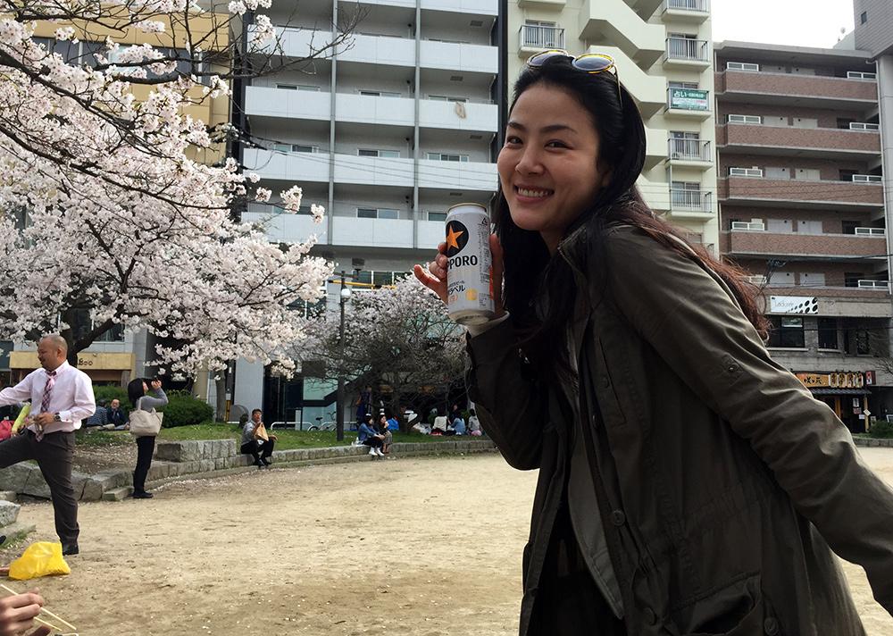 Kotoe, Hiroshima