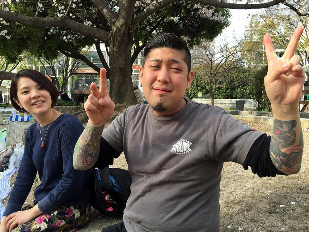 couple japonais, tatouage, Hiroshima, Japon