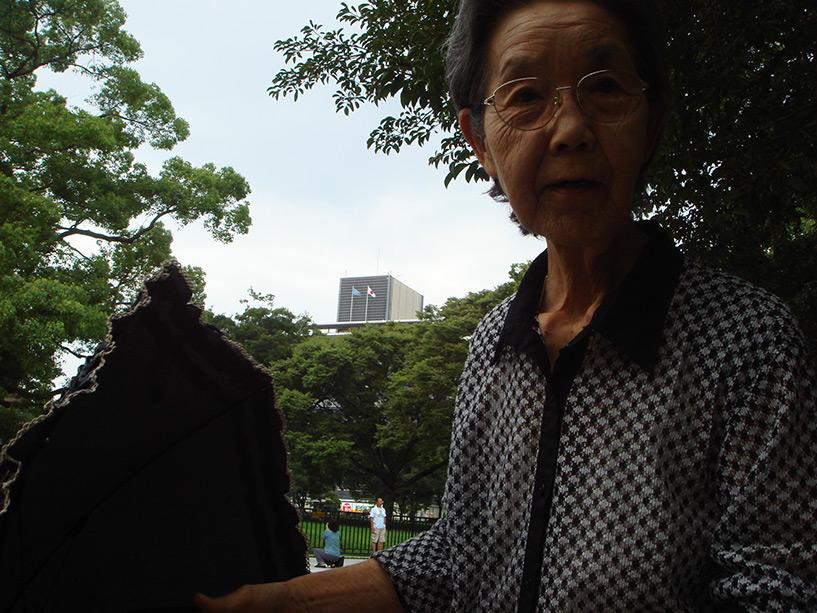 Mamie japonaise