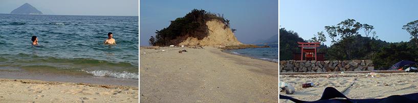 Plage à Miyajima