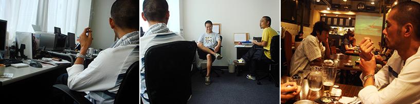 Passage au bureau de AUX où Susu, Matada et Naoki préparent un nouveau projet / petite bière à NYNY