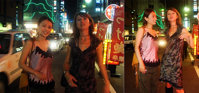 Jud et Kiyo 2006