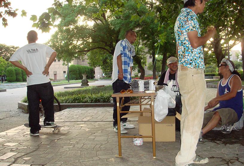 Hannover Park Hiroshima 2006