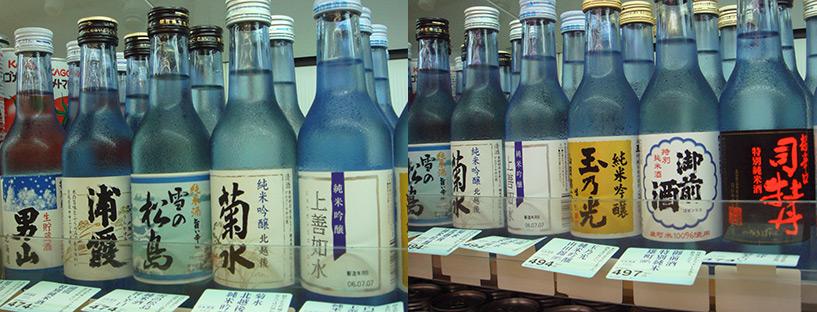 Super fan du design des bouteilles de saké