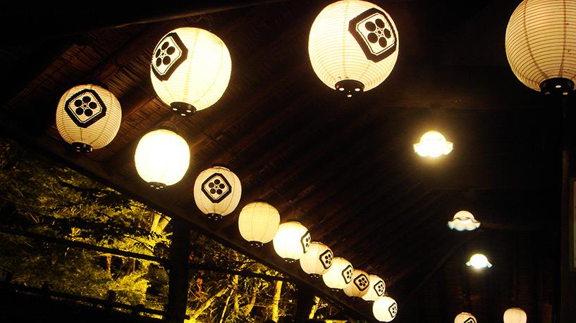 Lanternes de papier, Sanzoku, Hroshima