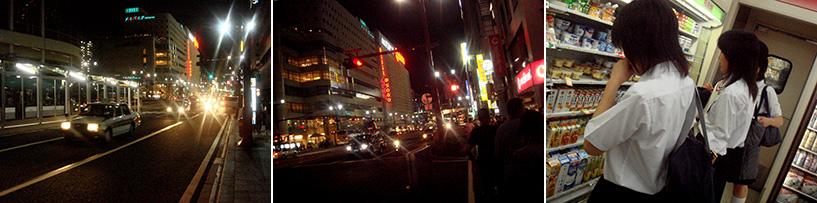 Aioi-dori, Hiroshima 2006