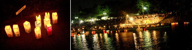 Commémorations de la bombe dans Peace Park 2006