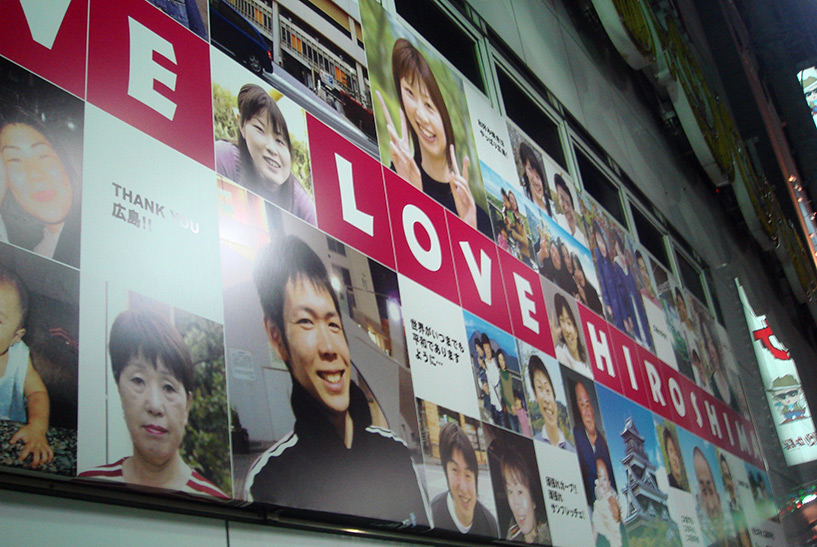 We love Hiroshima 2006