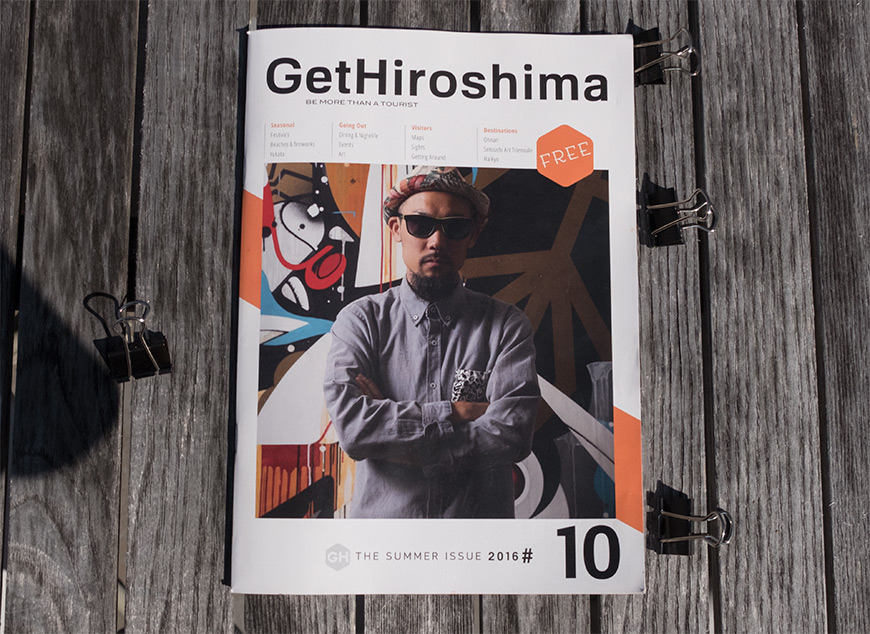 Couverture de GetHiroshima Summer 2016 (issue #10)