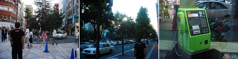Namiki-dori et Heiwa-dori Hiroshima 2006