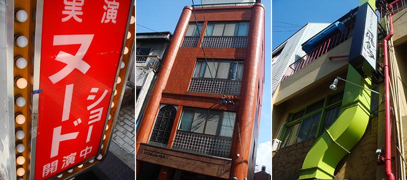 détails architecturaux Japon