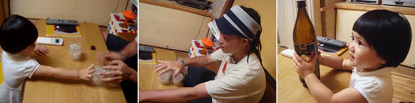 boire en famille au Japon