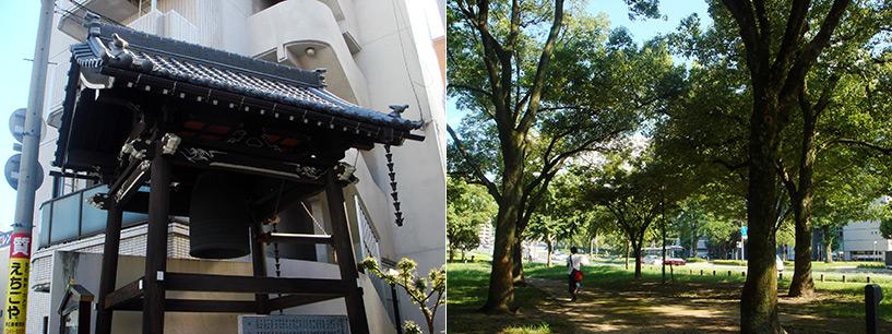 temple et parc Hiroshima