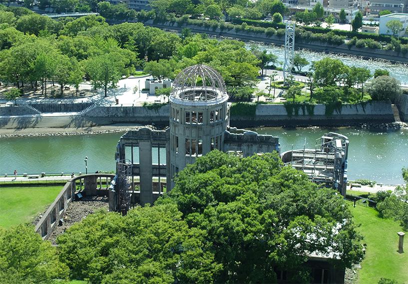 Une plus jolie vue sur le Genbaku Dome depuis le 12e étage
