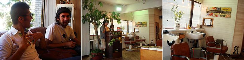 SANSO coiffeur japonais