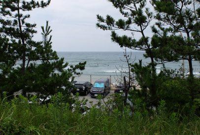 plage Japon Hamada Senjoen