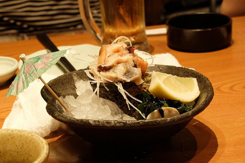 sashimi de sazae