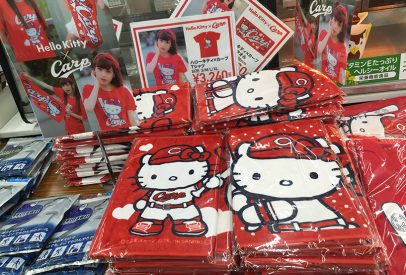 mercahndising Hello Kitty × Carp