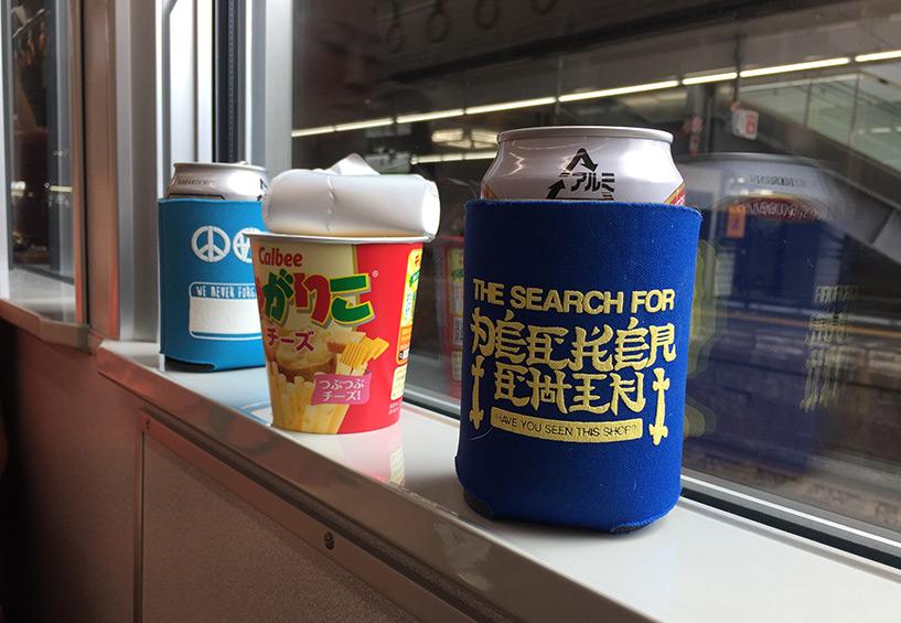 Apéro dans le train pour Mizushiri