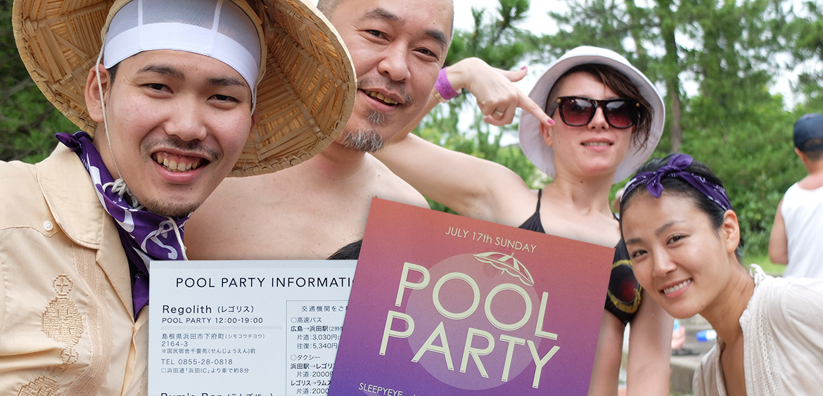 POOL PARTY 2016 Hamada Japon
