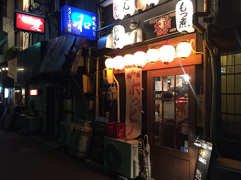 Quartier Osuga Hiroshima