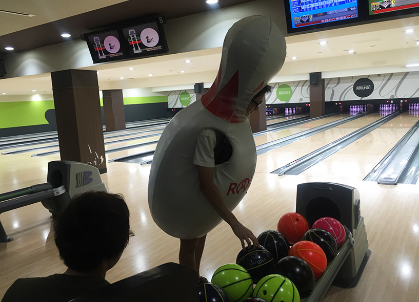bowling Japon