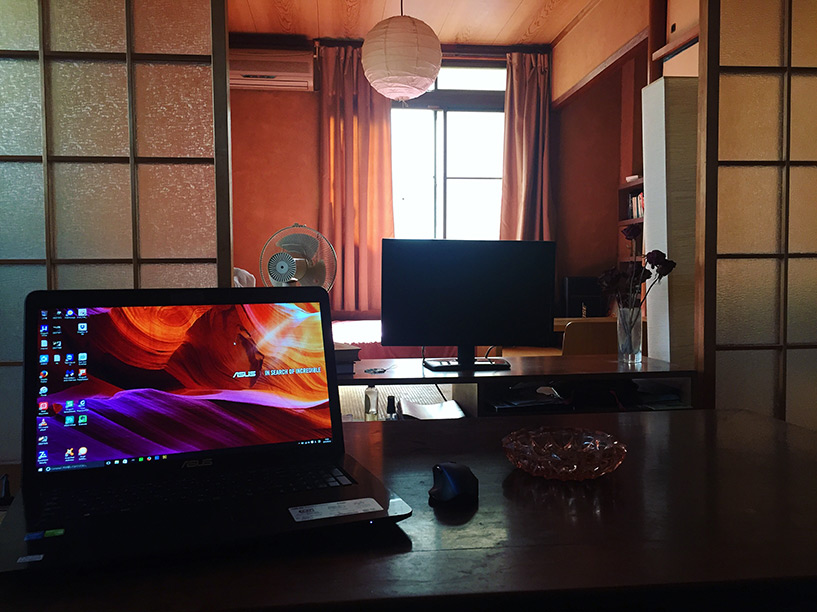 appartement japonais traditionnel
