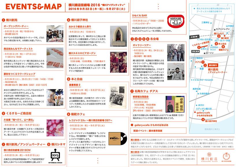 Programme du Yokogawa Art Festival